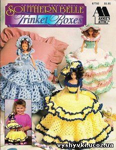 Платья для кукол. Crochet Fashion Doll Southern Belle Trinket Boxes