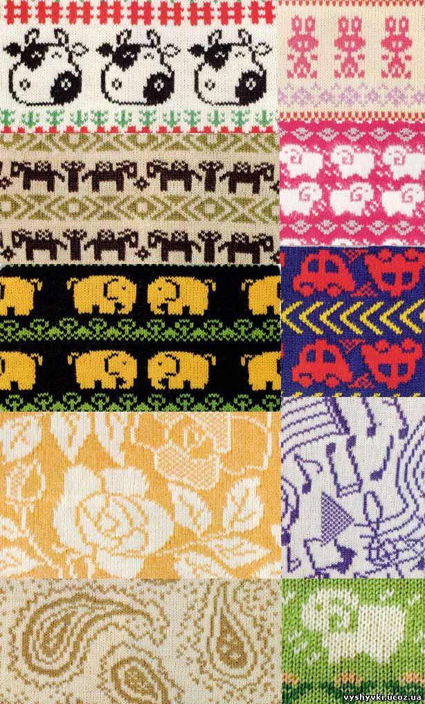Схемы вязания спицами скачать бесплатно