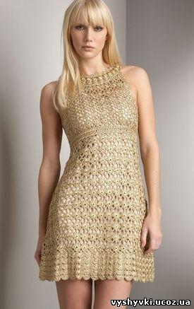"""Платье """"золотое сияние"""""""