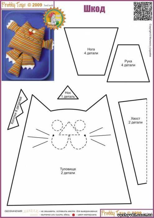 Как сшить подушку выкройки для начинающих поэтапно