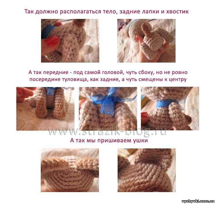 Амигуруми Котенок Гав - Коты - ВЯЗАНИЕ СПИЦАМИ, КРЮЧКОМ ...