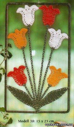 Схема вязаных тюльпанов