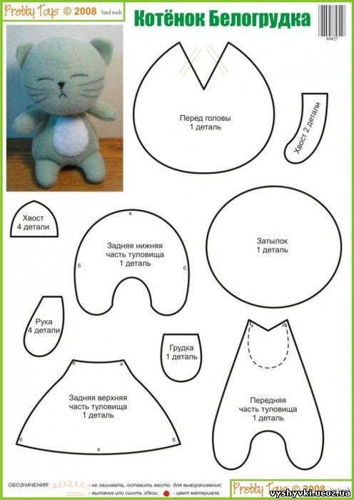 1000 выкроек игрушек - делаем своими руками: котики