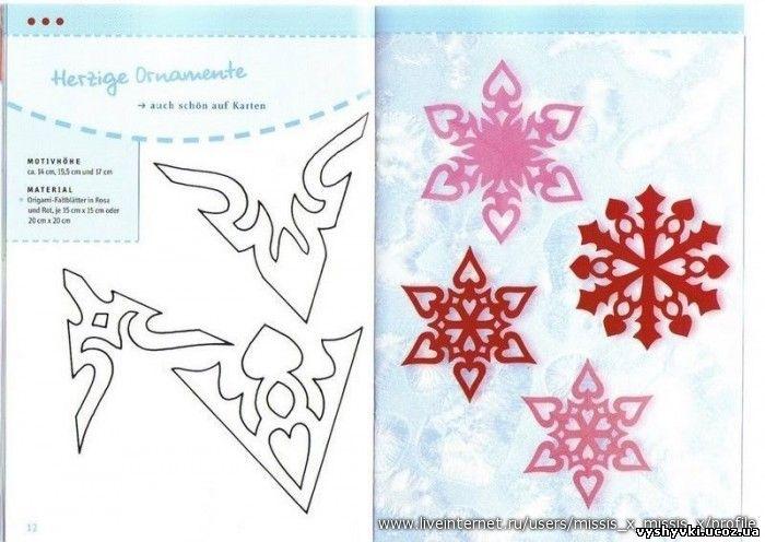 Оригами из бумаги к новому году схемы