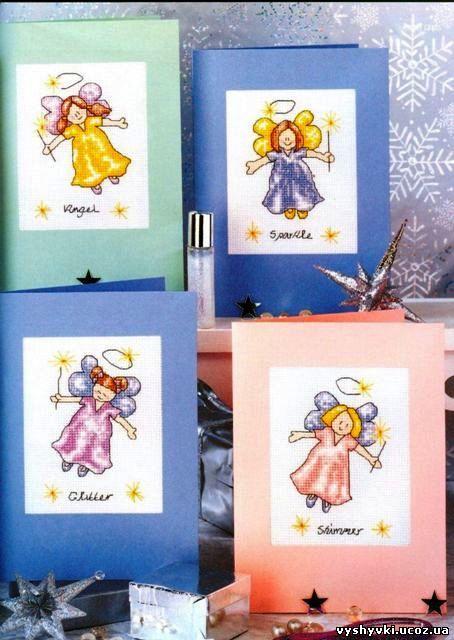 Открытки с ангелочками