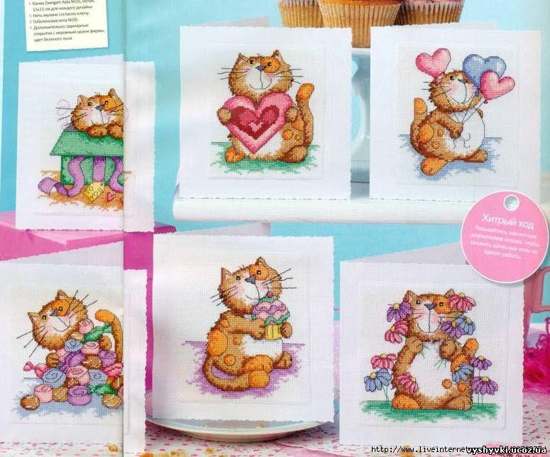Бесплатные схемы вышивок для открытки