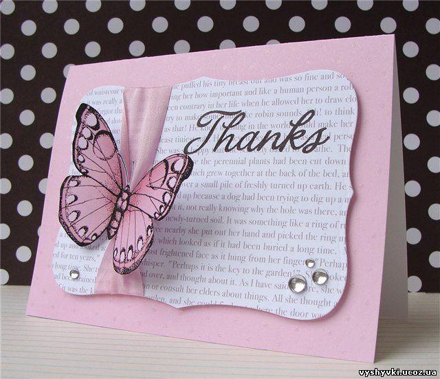 Открытки с бабочками своими руками