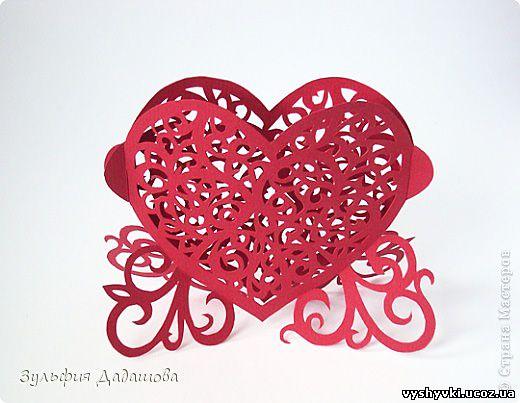 Ажурное сердце из бумаги