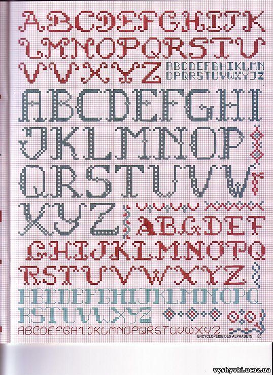 Вышивка крестом латинский