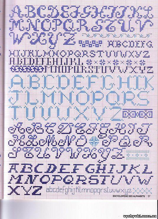 алфавита для вышивания