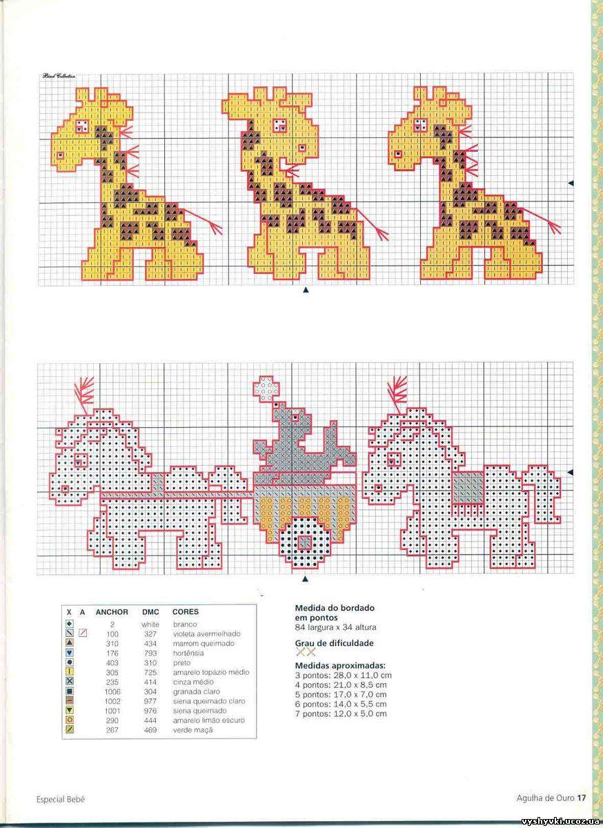 Бесплатно схема вышивки жирафы