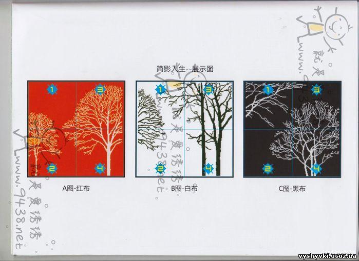 Схема вышивка крестик триптих