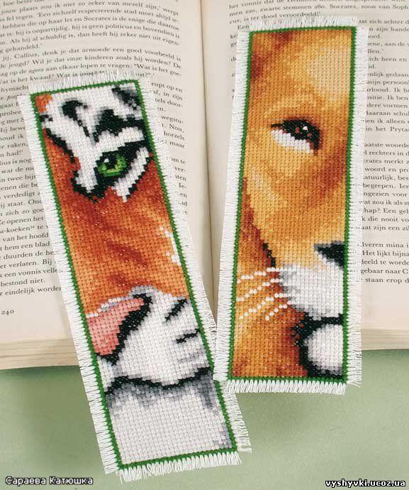 Закладки для книг: лев и тигр