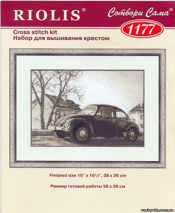 Машина жук