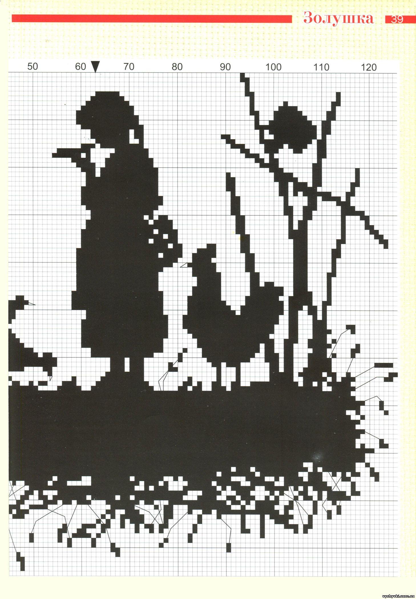 схема единорога для вышивки крестом монохром