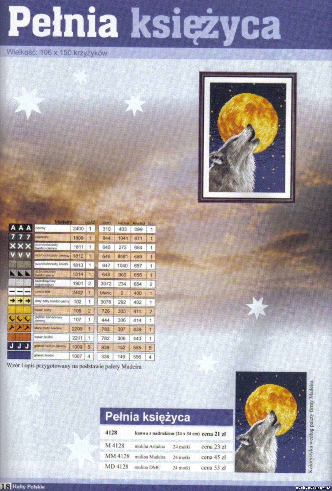 Волк воет на луну - 21 Августа 2012 - Бесплатные схемы ...
