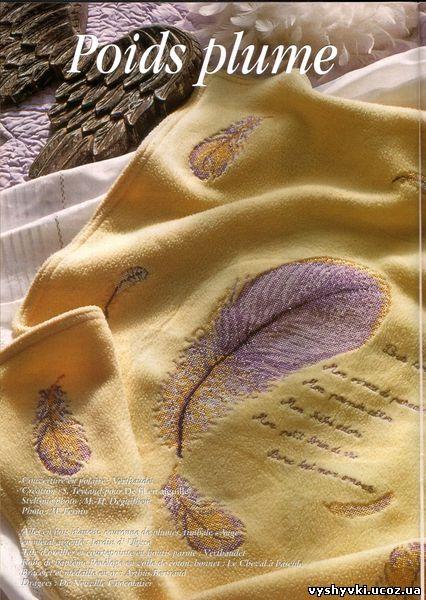 Очень красивая вышивка для